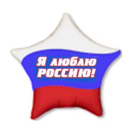 шар звезда триколор люблю россию